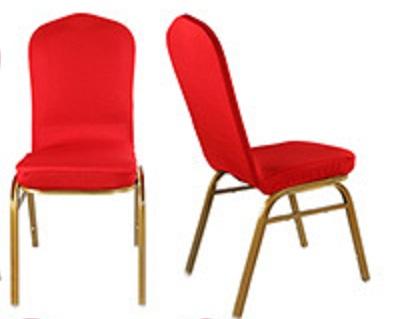 Чехлы на стулья мини стрейч
