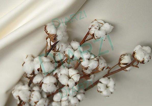 Скатерти и напероны из ткани Сатен